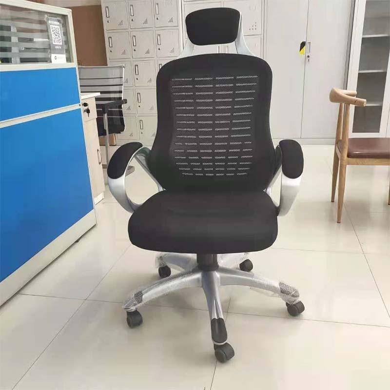 51-办公椅
