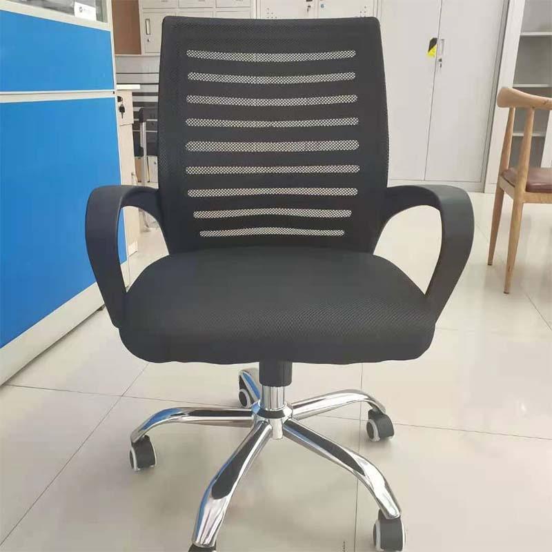 52-办公电脑椅