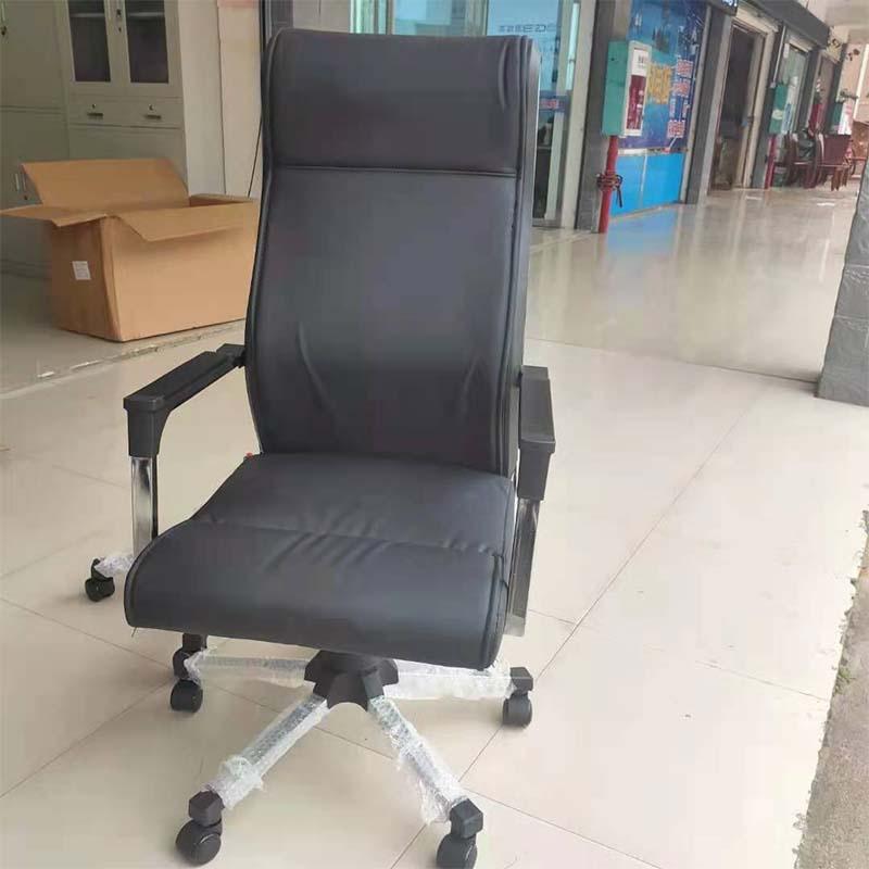 53-办公电脑椅