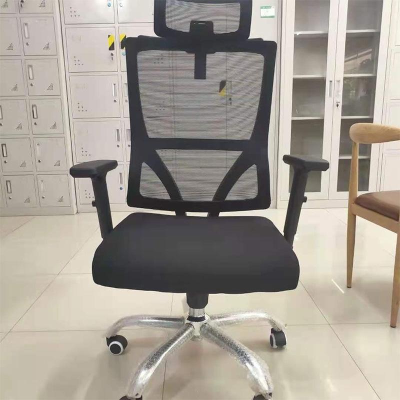 67-办公椅
