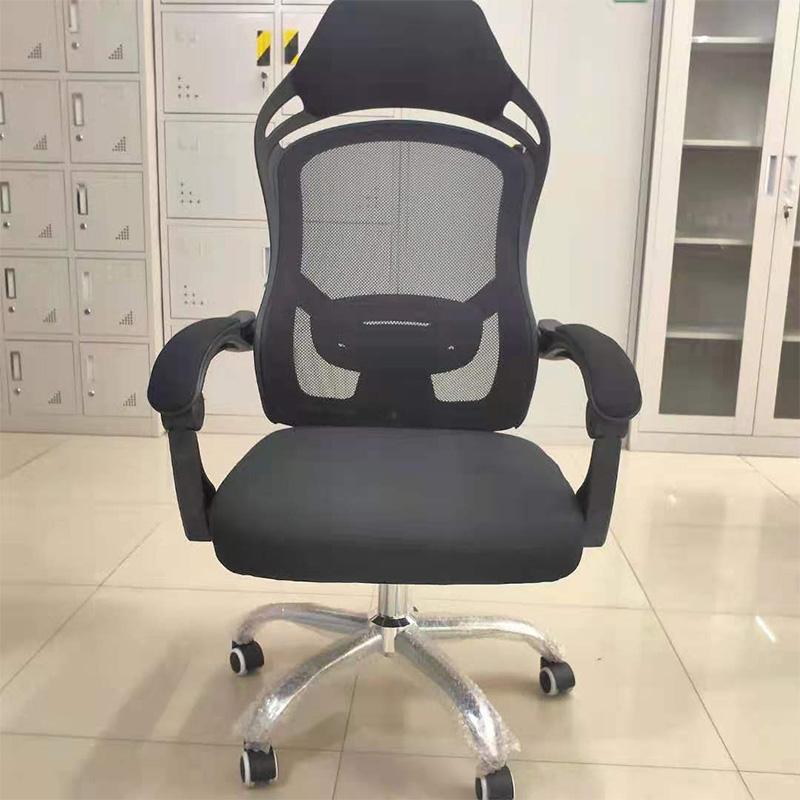 69-办公椅