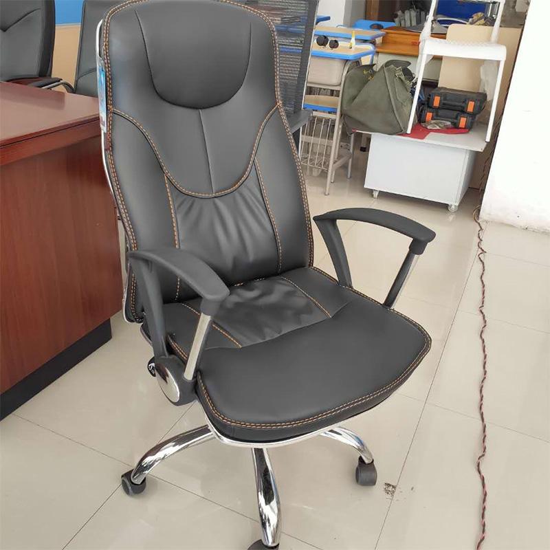 72-办公椅