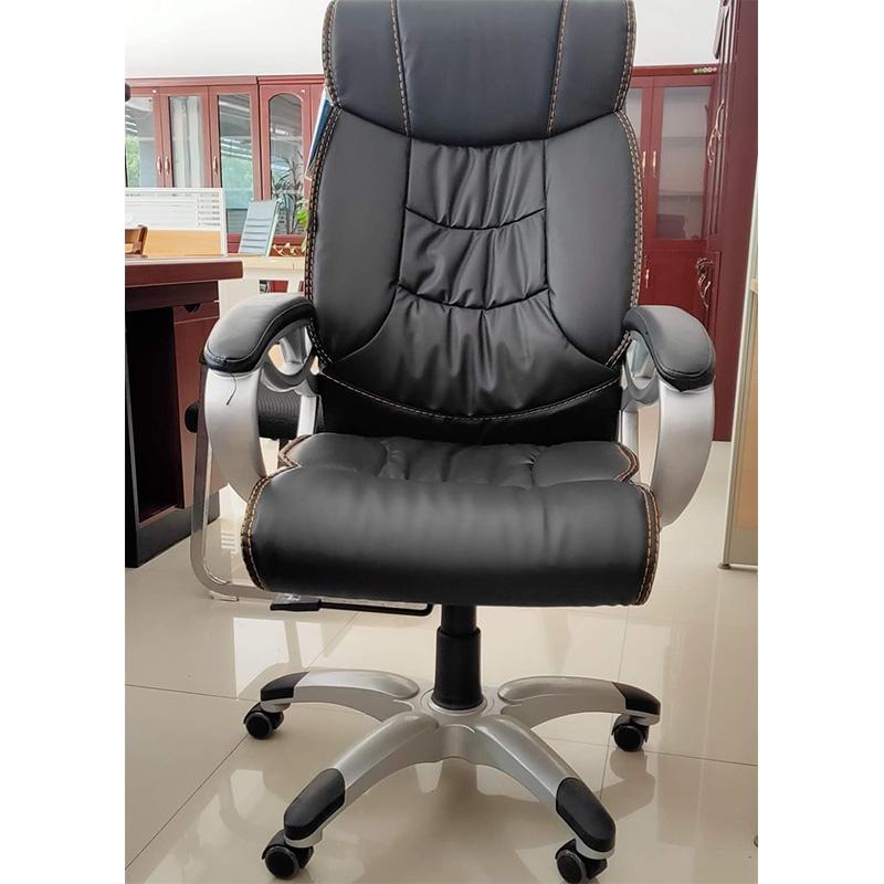 74-办公电脑椅