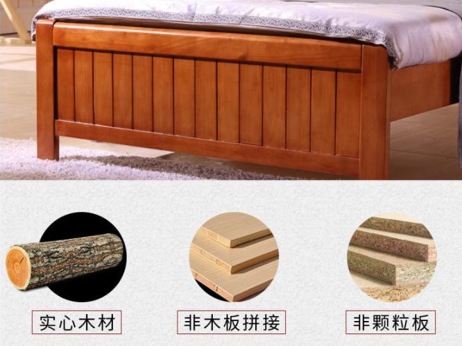 108-橡木床