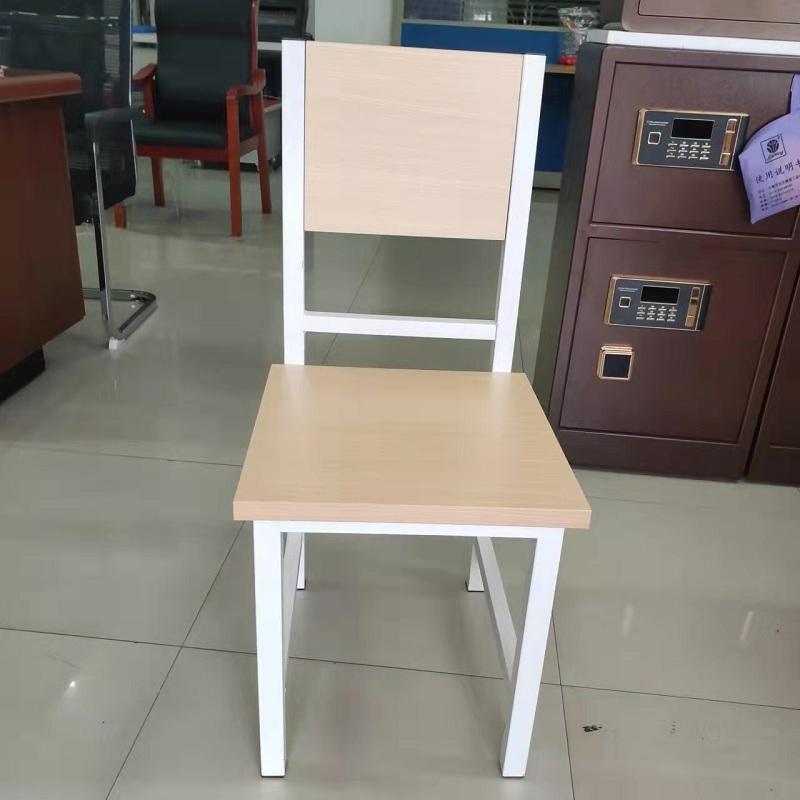197-钢架椅